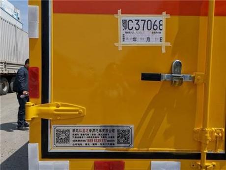 3.8吨火工品bwinchina注册黑龙江七台河行车记录仪实时掌控