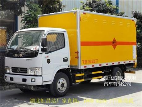 3.8吨爆破物品同载bwinchina注册陕西渭南东风D6防爆车