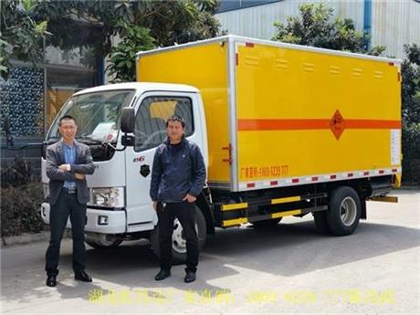 3.8吨爆破器材bwinchina注册内蒙古