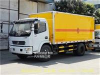 赤峰东风多利卡6.55吨民爆车,湖北虹昌达服务广大用户