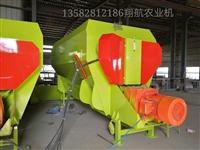 石家庄翔航农业机械供应型号9TMRW-9的TMR饲料搅拌机