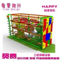 提供淘氣堡游樂場配件 秋千椰子樹電動設備 旋轉木馬 兒童玩具