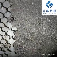 昭通陶瓷耐磨胶泥价格 陶瓷耐磨浇注料