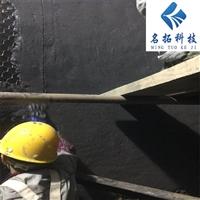 铁岭耐磨陶瓷涂料厂家 锅炉烟道防磨胶泥