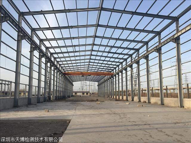 鄂尔多斯市钢结构检测专业中心   什么是钢结构   结构组成   单层厂房结构是由一些构件组成的一个复杂的空间受力体系,可将结构整体分为承重结构构件、围护结构构件和支撑体系三大部分。   承重构构件:直接承受荷载并将荷载传递给其他构件,包括屋盖结构、排架柱、吊车梁和基础等;   围护结构构件:以承受自重和作用其上的风荷载为主的纵墙、山墙、连系梁、抗风柱等;   支撑体系:是联系屋架、天窗架、柱等以增强结构整体性的重要组成构件。   1、门式刚架的荷载有很多种的,地震荷载属水平荷载对门刚结构影响比较小,