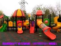 湘潭小区儿童滑梯安装  幼儿园滑滑梯价格 公园组合滑梯厂家