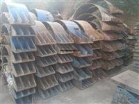 保山钢模板直销  保山钢模板哪里便宜