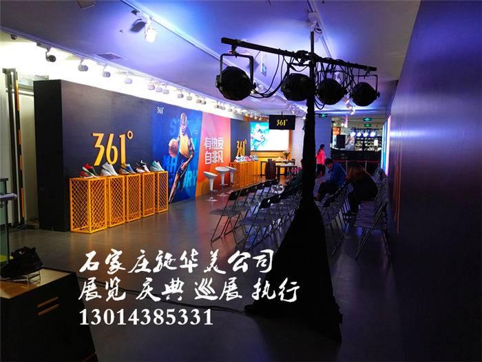 石家庄演出表演 活动策划 展览展会 舞台搭建 物料租赁哪家好