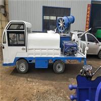 拉萨市环保电动洒水车 小型三轮洒水车供应