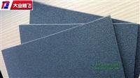 防护垫海绵运动保护垫