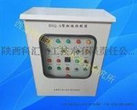 专业生产RSQA燃烧控制箱陕西科汇生产厂家