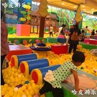 兒童樂園 淘氣堡配件 電動淘氣堡 室內大型游樂場