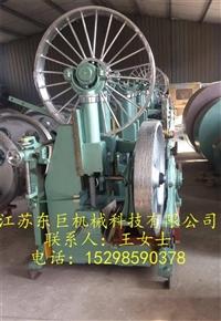 上海东巨重型/轻型带锯机木工带锯机