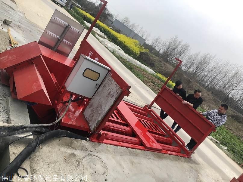 新闻工地滚轴洗车槽广州品牌