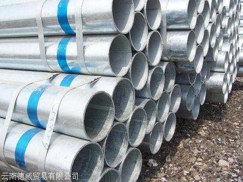 云南德宏钢材热镀锌加工,钢材加工多少钱一吨