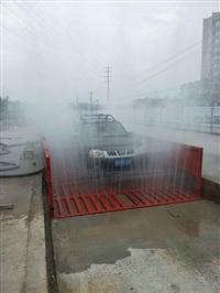 新闻港口码头车辆洗车槽深圳图片