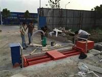 大型工廠洗車機梧州產地