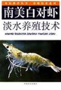 怎么大规模的养殖对虾