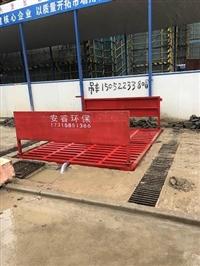 清远渣土车辆冲洗平台转场方便