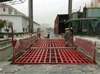 港口碼頭洗車設備肇慶怎么維護