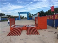 建筑工程車輛洗車臺揭陽送貨上門