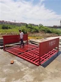 港口碼頭洗車設備湛江優質產品