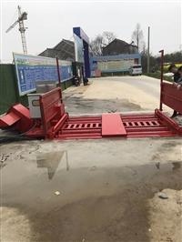 新闻 工地滚轴式洗车台湛江怎么保养