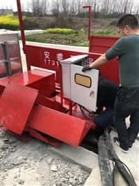 工地車輛洗車槽陽江批發廠家