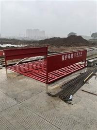 新闻大型工厂车辆洗车池深圳基础