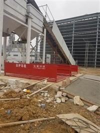 新闻煤矿厂车辆洗车台深圳技术成熟