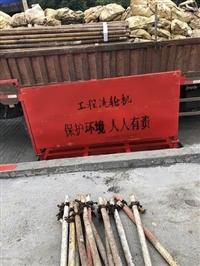 揭陽建筑工地洗車槽聯系方式