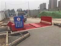 貴港礦山車輛洗車設備批發零售