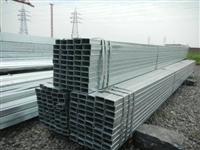 云南丽江钢材热镀锌加工,钢材加工多少钱一吨