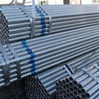 云南钢材热镀锌加工,钢材加工多少钱一吨