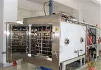 二手15平方冻干机 二手冷冻干燥机山东出售