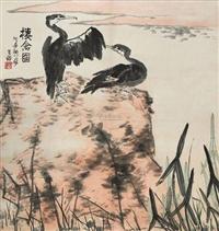 ?#24515;?#20123;拍卖李苦禅字画的公司