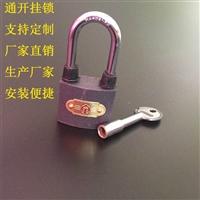 信号箱挂锁,一包钥匙开多把锁
