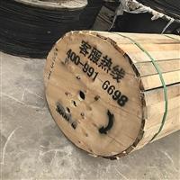 涪陵區廢舊通信光纜回收通信光纜回收價格廢光纜多少錢一噸