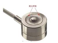 激光焊接技術