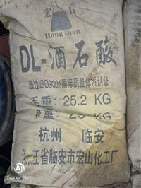 澳門大量回收丙烯酸樹脂+哪里回收高嶺土