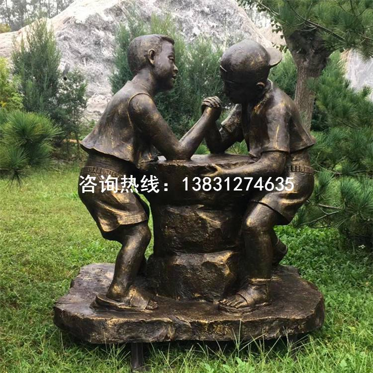 童趣雕塑,童年主题雕塑大图