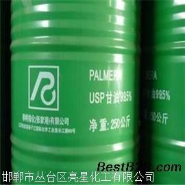 高价收购:秦皇岛回收聚醚多元醇价格