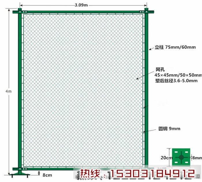 钢板网哪个好 锌钢护栏受益终身