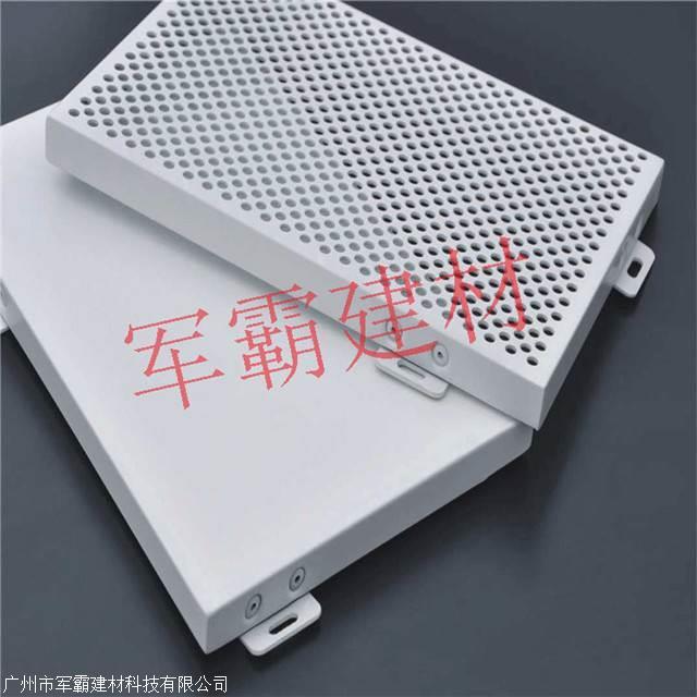 铝单板幕墙 漯河铝单板厂家