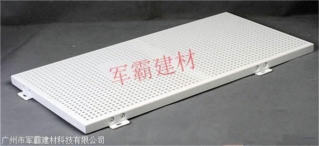 龙岩铝单板幕墙 铝单板厂家