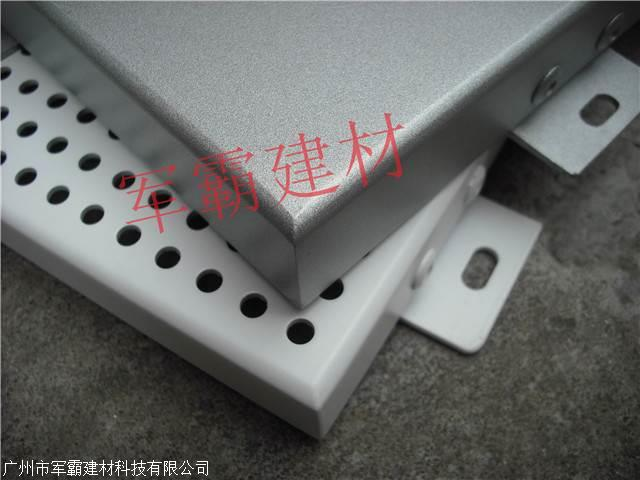 无锡铝单板厂家 铝单板幕墙