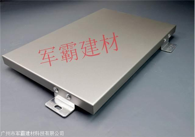 西宁铝单板幕墙 铝单板厂家