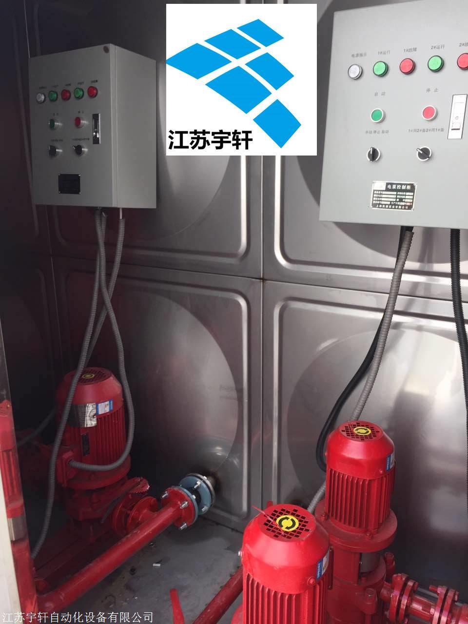 陜西供應地埋式恒壓給水設備 消防箱泵一體化全國熱銷