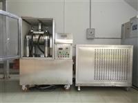 低温粉碎机 低温超微粉碎机厂家 济南达微专业生产
