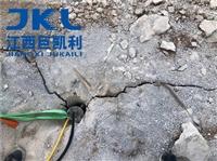 河南郑州挖机岩石劈裂机